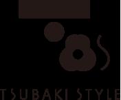TSUBAKI STYLE