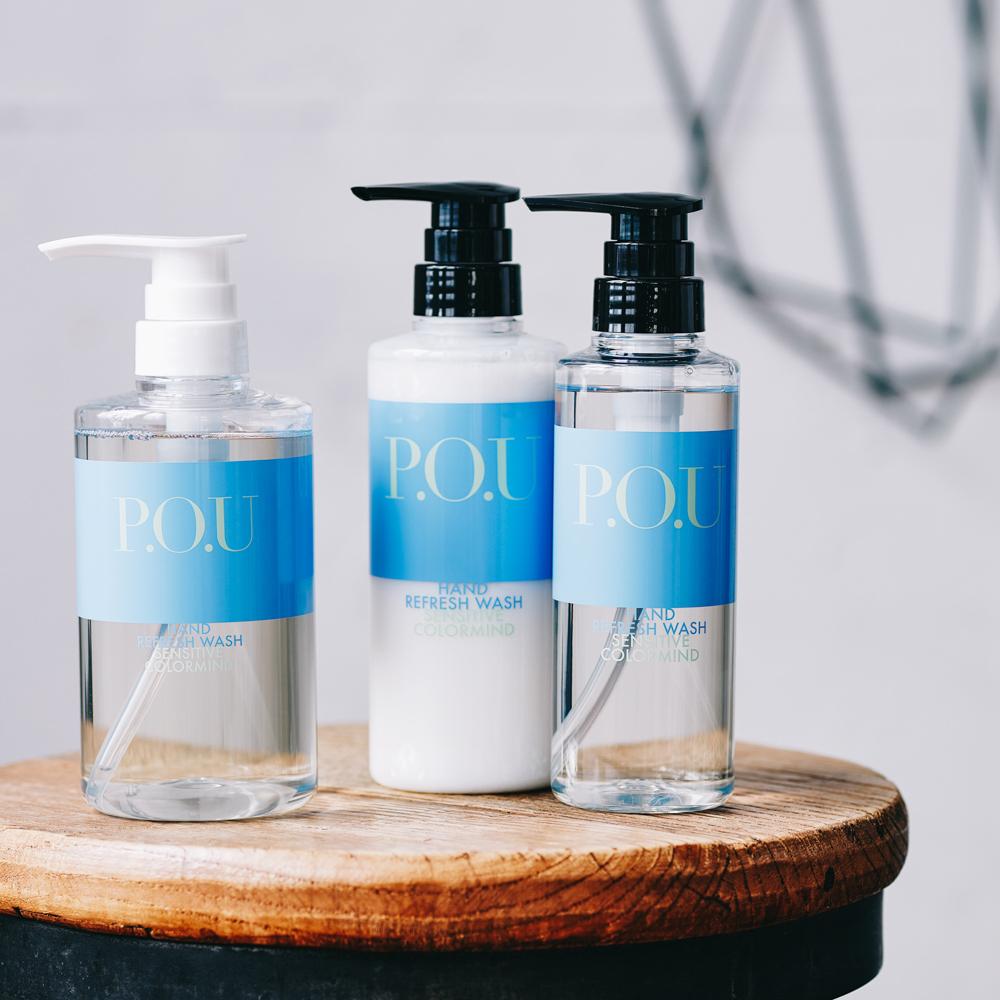 化粧品容器 (POU)